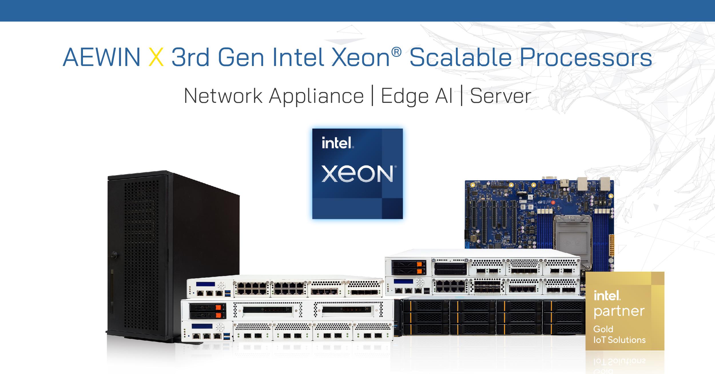 intel Xeon network appliance